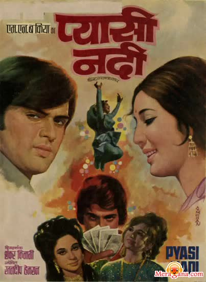 Poster of Pyasi Nadi (1973) - (Hindi Film)